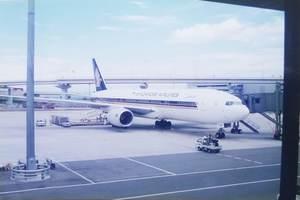 1.シンガポール航空でシンガポールへ.jpg