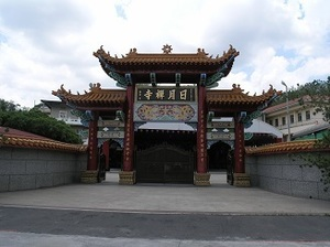 102.日月禅寺.jpg