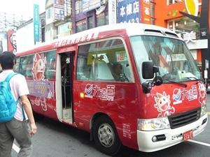 103.新竹無料循環バス.jpg