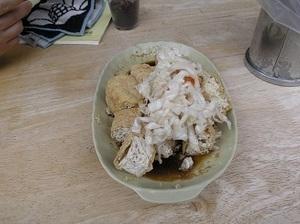 119.臭豆腐.jpg