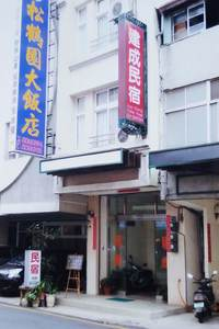12.建成民宿(日月潭).jpg