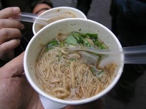 12.阿宗麺線 小.jpg