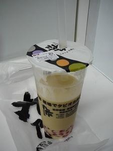 131.サボテンタピオカグリーンミルクティー.jpg