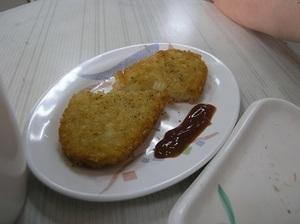 133.薯餅.jpg