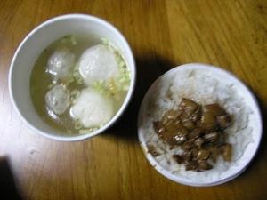 158.総合魚丸湯と魯肉飯.jpg