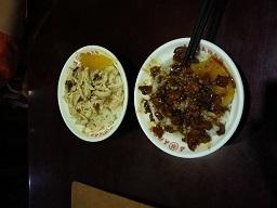 18.鶏肉飯、魯肉飯.jpg