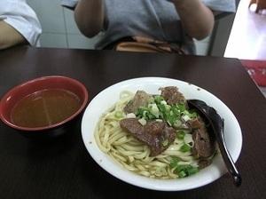 186.牛肉麺.jpg