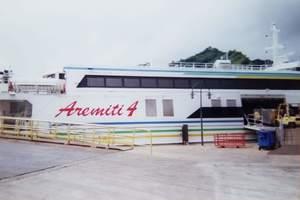 199.タヒチ島からアレミティーフェリーでモーレア島へ.jpg