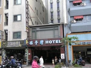 21.西子灣大飯店前3.jpg