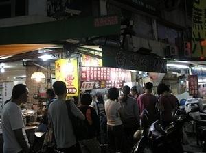 227.南豊魯肉飯.jpg