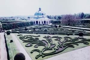 238.クロムニェジーシュ庭園.jpg