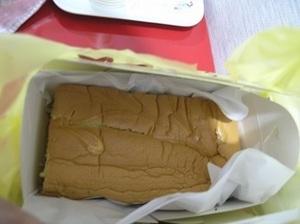 254.名東傳統現烤蛋糕 原味.jpg