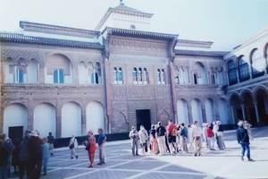 270.ペドロ1世の宮殿 ファサード(アルカサル).jpg