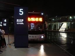 3.台北車站行き.jpg