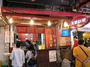 32.豆漿紅茶店.jpg