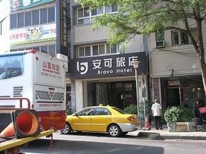 42.安可旅店.jpg