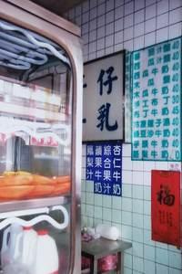 61.牛奶屋さん(嘉義).jpg