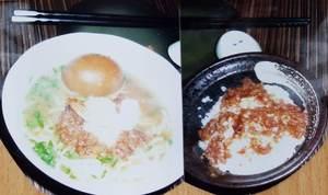 7.担仔麺と牛肉そぼろご飯.jpg